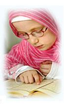 Quran - Quran Recitation online from home with tajweed